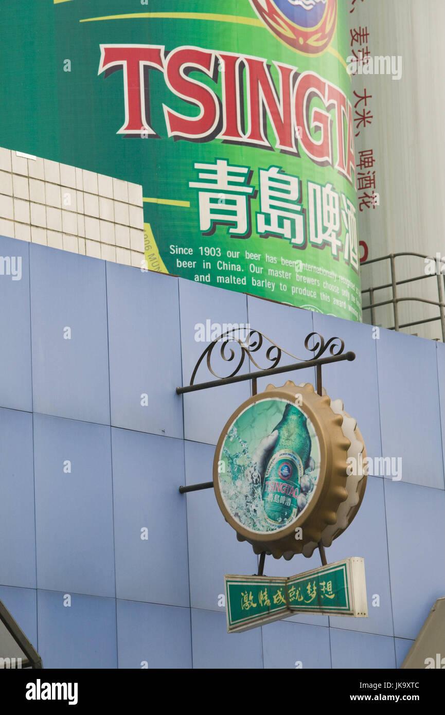 China, Qingdao, Altstadt, Tsingtao-Brauerei,  Werbeschild,     Asien, Ostasien, Brauerei, Hinweisschild, Schild, Stock Photo