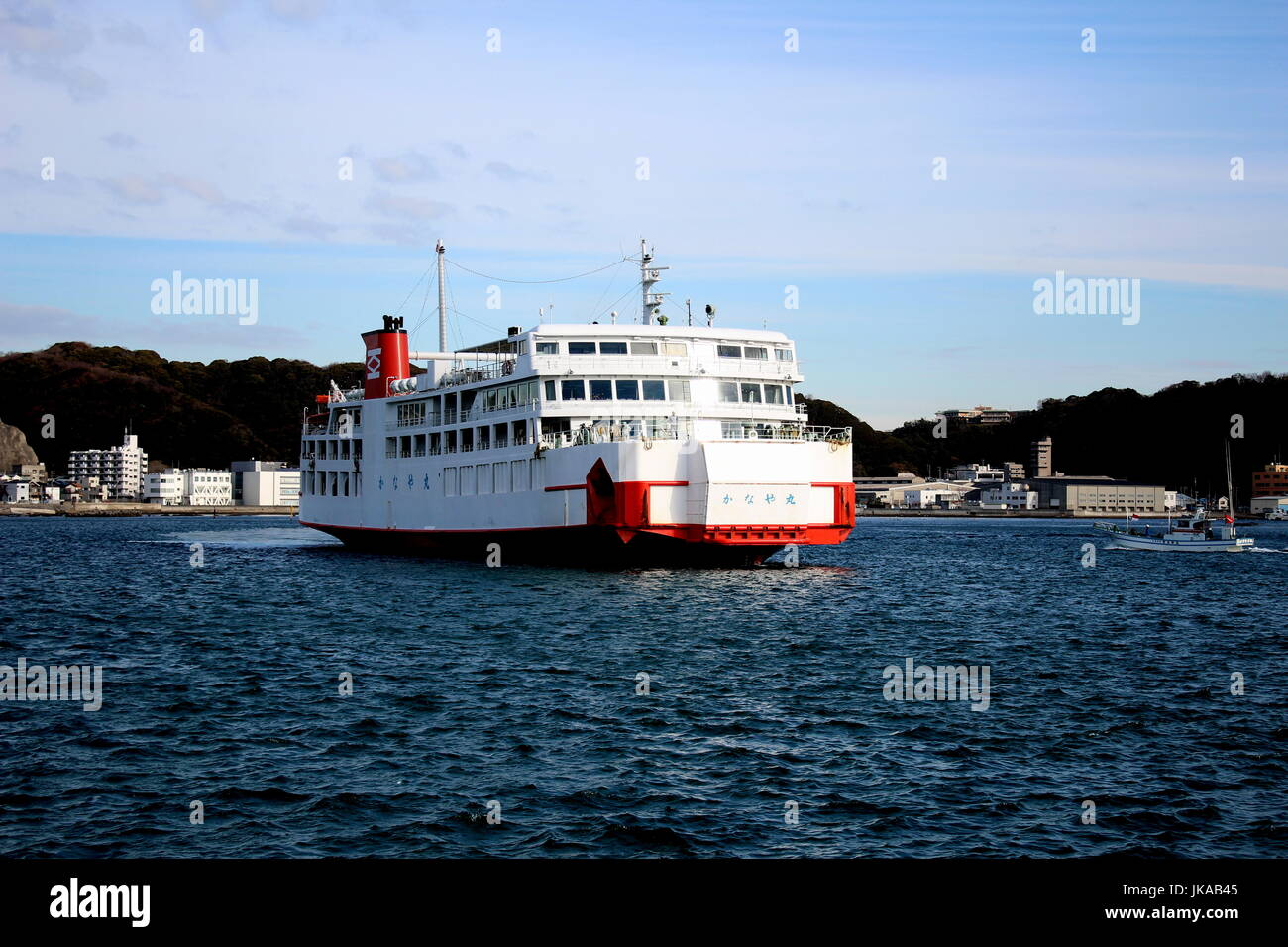 The Tokyo-Wan ferry docks in Kurihama.  The ferry connects the Miura and Boso peninsulas near the mouth of Tokyo - Stock Image