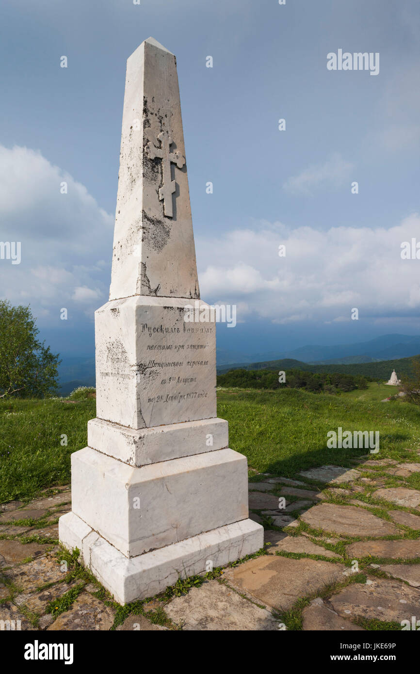 Bulgaria, Central Mountains, Shipka, Shipka Pass, Freedom Monument built in 1934 to commemorate Battle of the Shipka Stock Photo