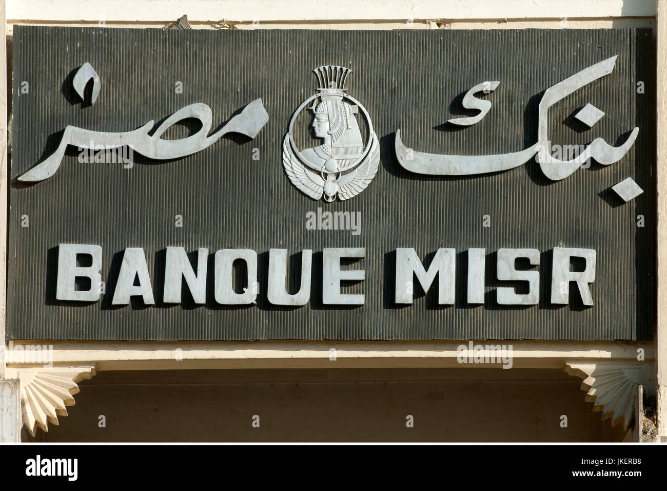 Aegypten, Assuan, Bank Misr - Stock Image