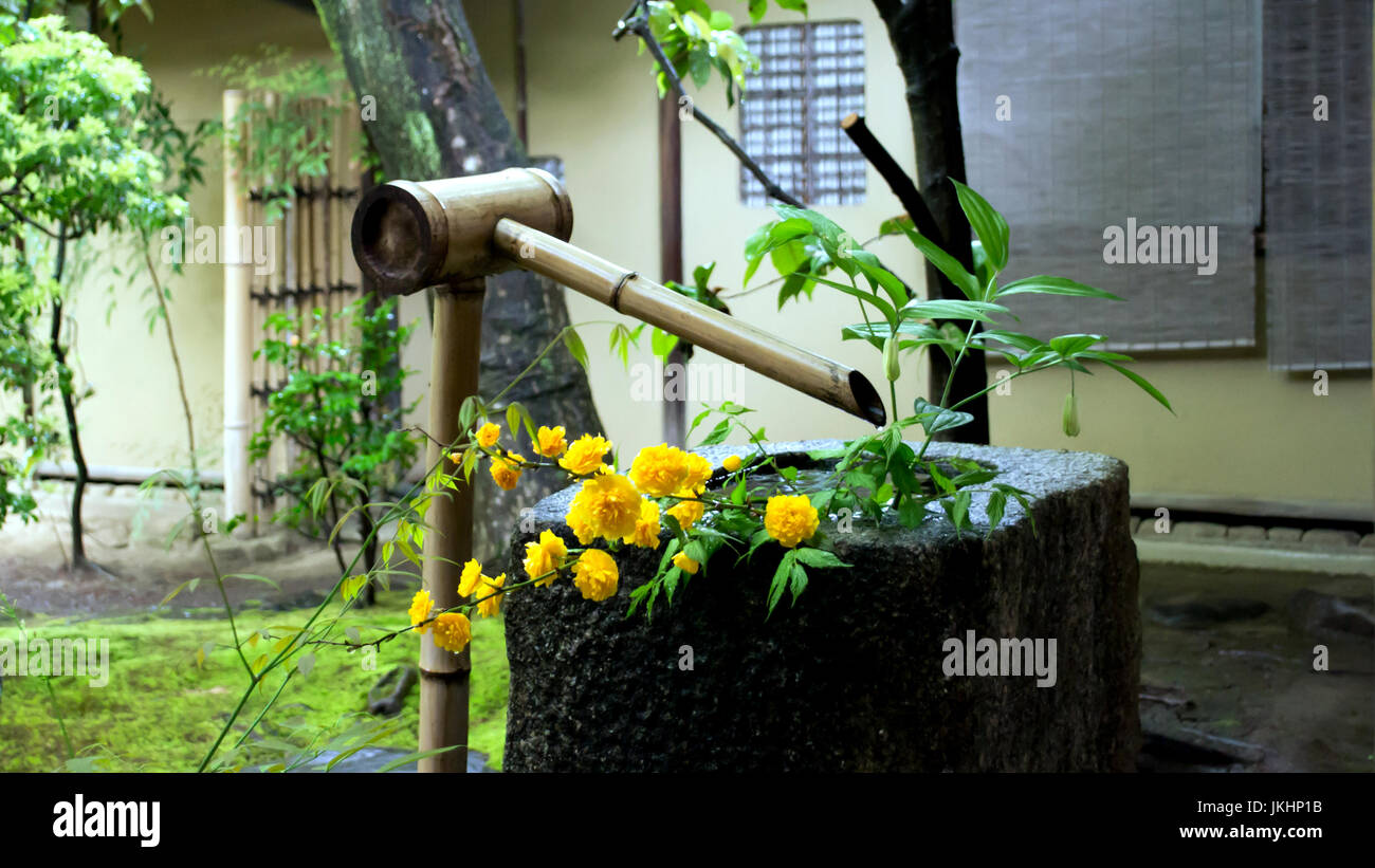 Water Feature with Wash Basin, Kyoto, Japan - Stock Image
