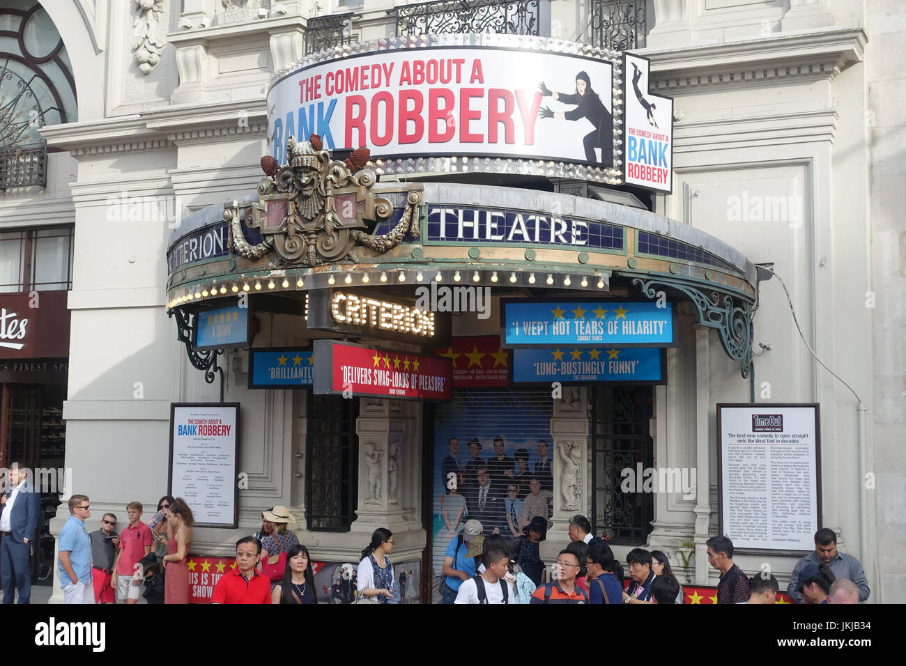 Front view of the entrance to the Criterion Theatre in Piccadilly Circus London UK - Stock Image
