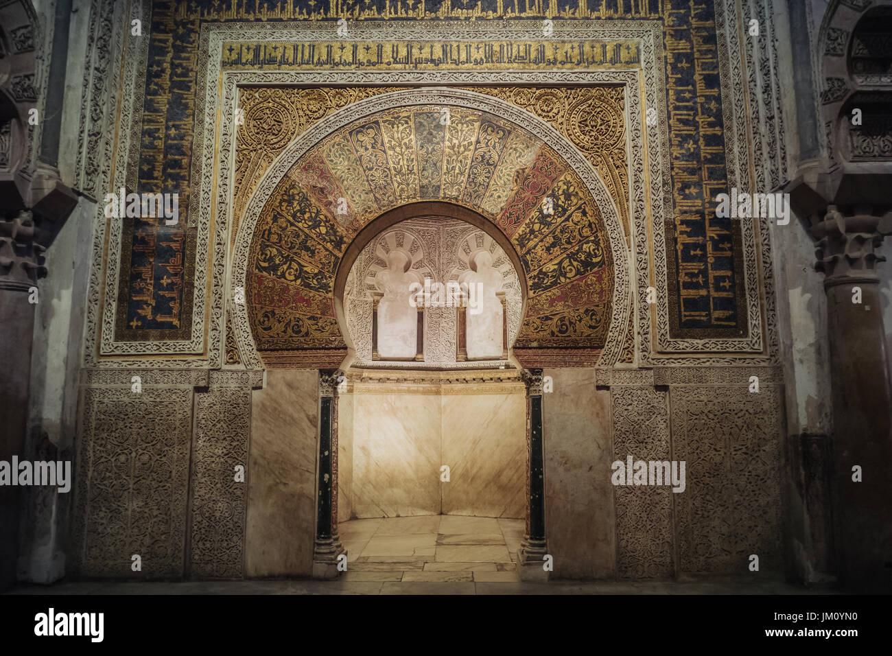 Wonderful moorish architecture in Cordoba, Andalusia, Spain - Stock Image