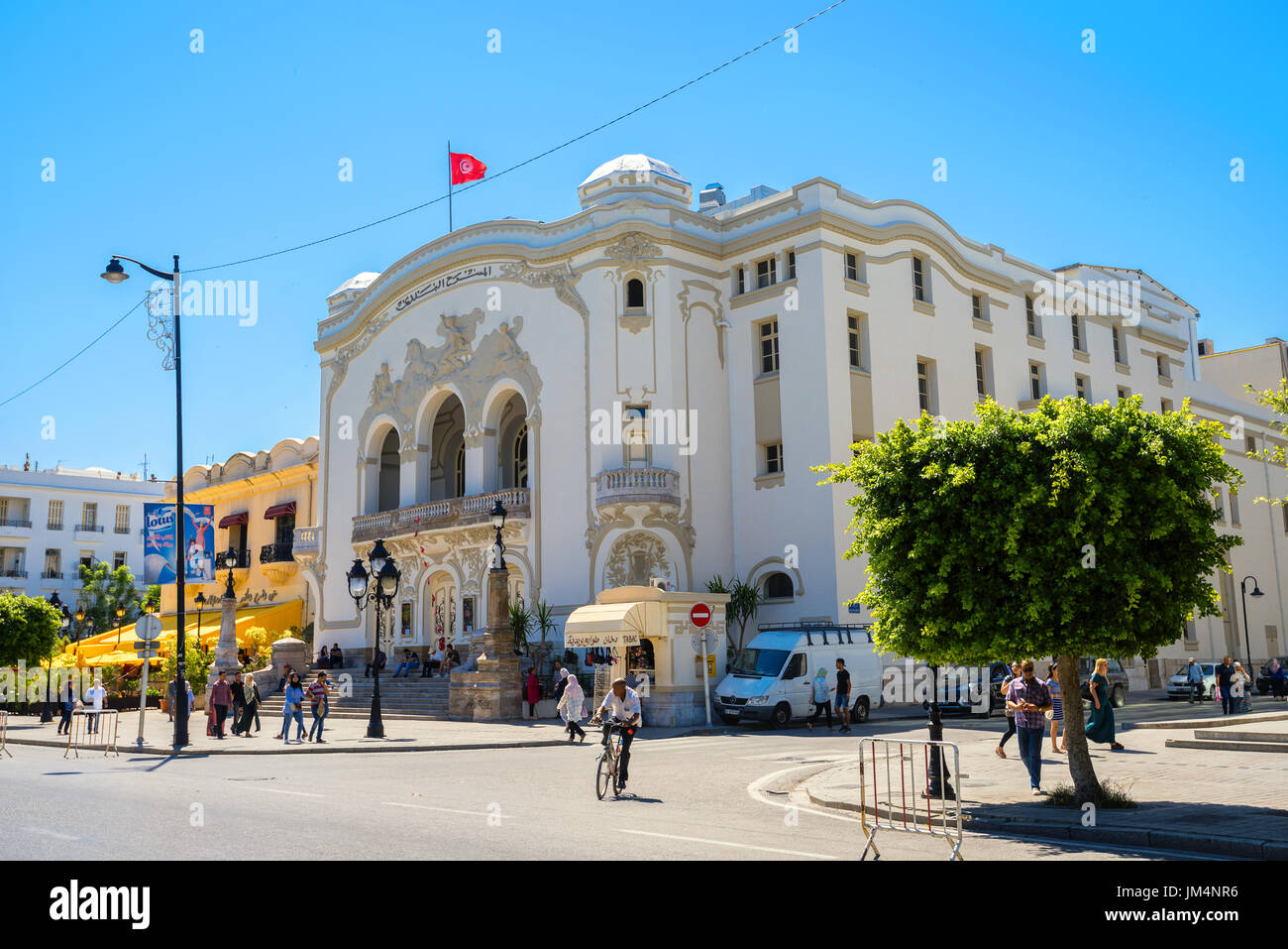 Tunisian National Theatre in center on avenue Habib Bourguiba. Tunisia,Tunis, North Africa - Stock Image