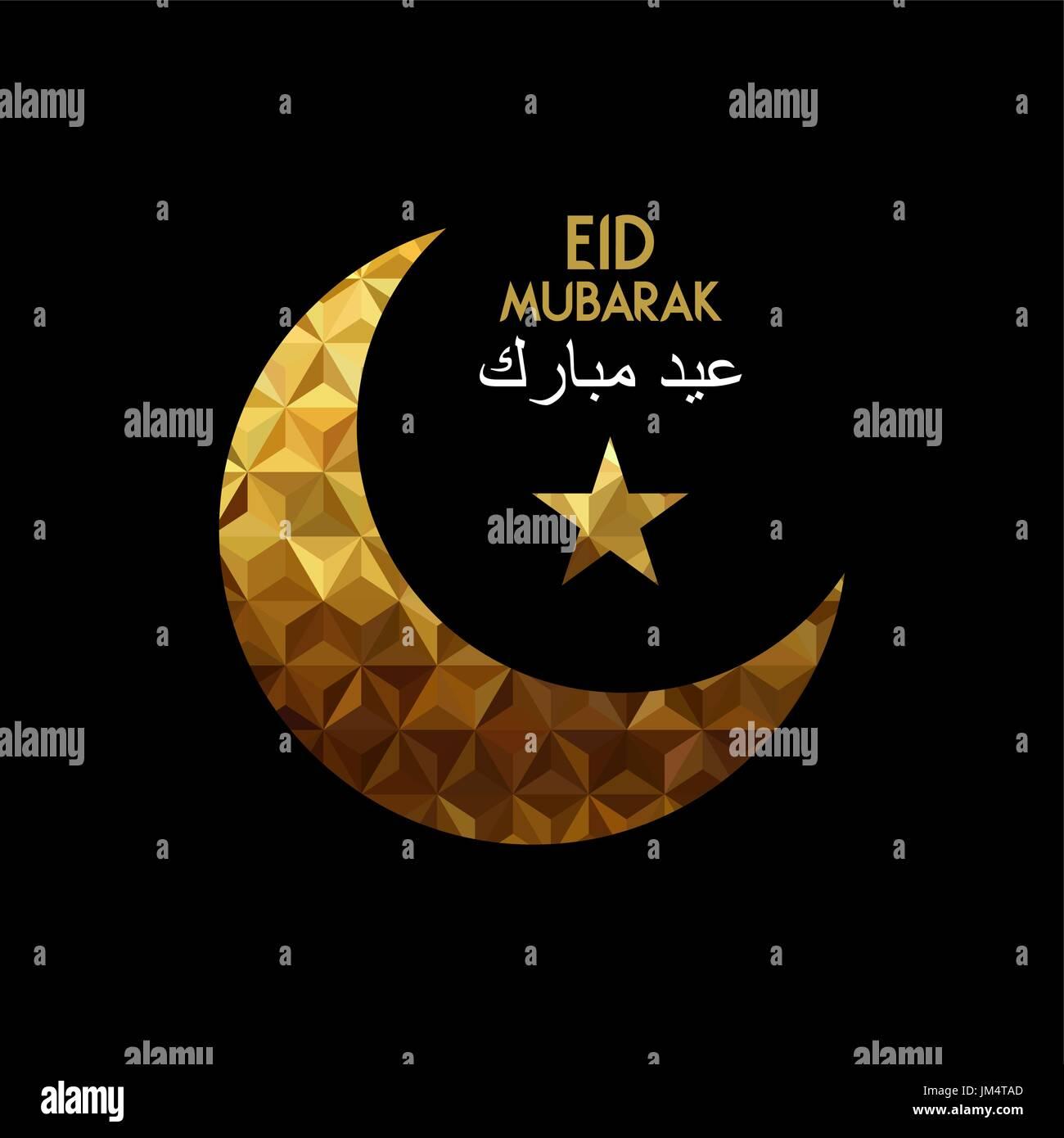 Eid Mubarak Greeting Card For Muslim Holiday Season Moon And Star