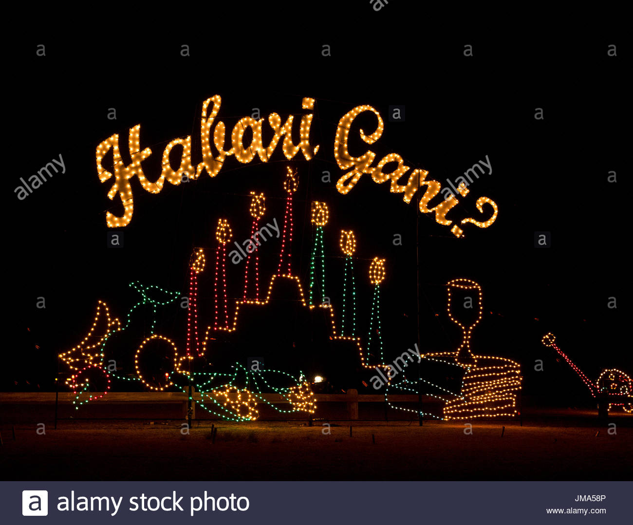 2015 jones beach holiday light spectacular swahili greeting a stock 2015 jones beach holiday light spectacular swahili greeting a sampling of jones beach 2015 holiday light spectacular show ny produced by live nation m4hsunfo