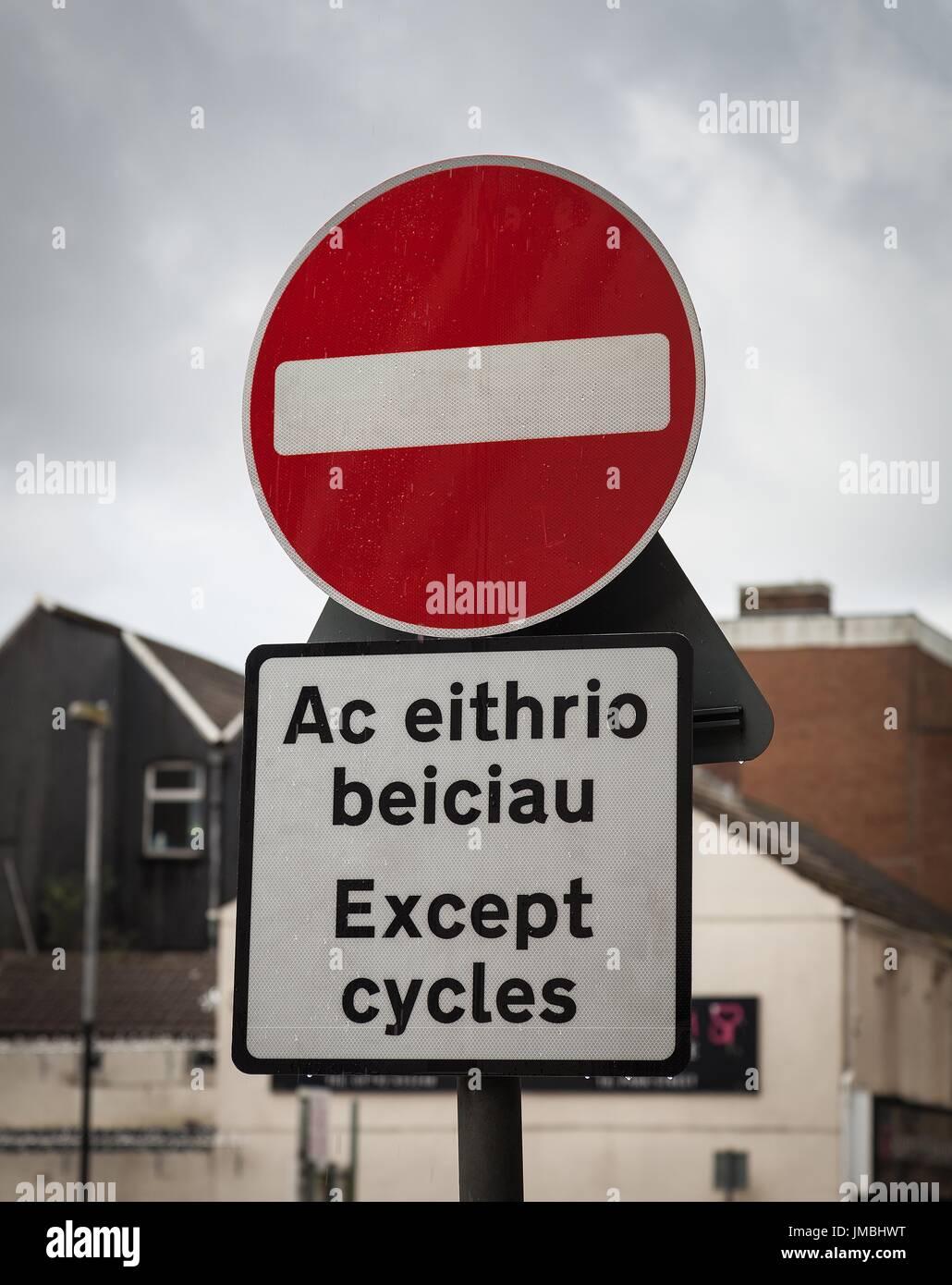 Bilingual No Entry sign - Stock Image