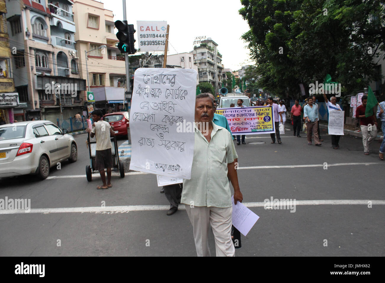 Amra Bangali supporters during a protest demanded the arrest of Gorkha Janamukti Morcha leader Bimal Gurung on July 26, 2017 in Kolkata, India. (Photo by Sanjay Purkait/Pacific Press) - Stock Image