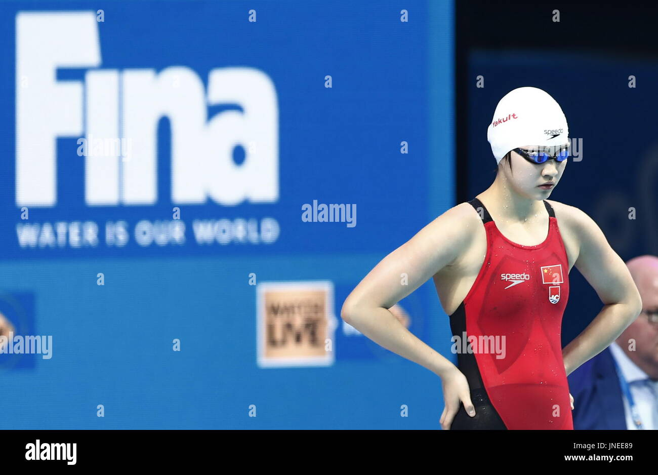 Budapest. 29th July, 2017. China's Li Bingjie is seen prior to the women's 800m freestyle swimming final at the Stock Photo