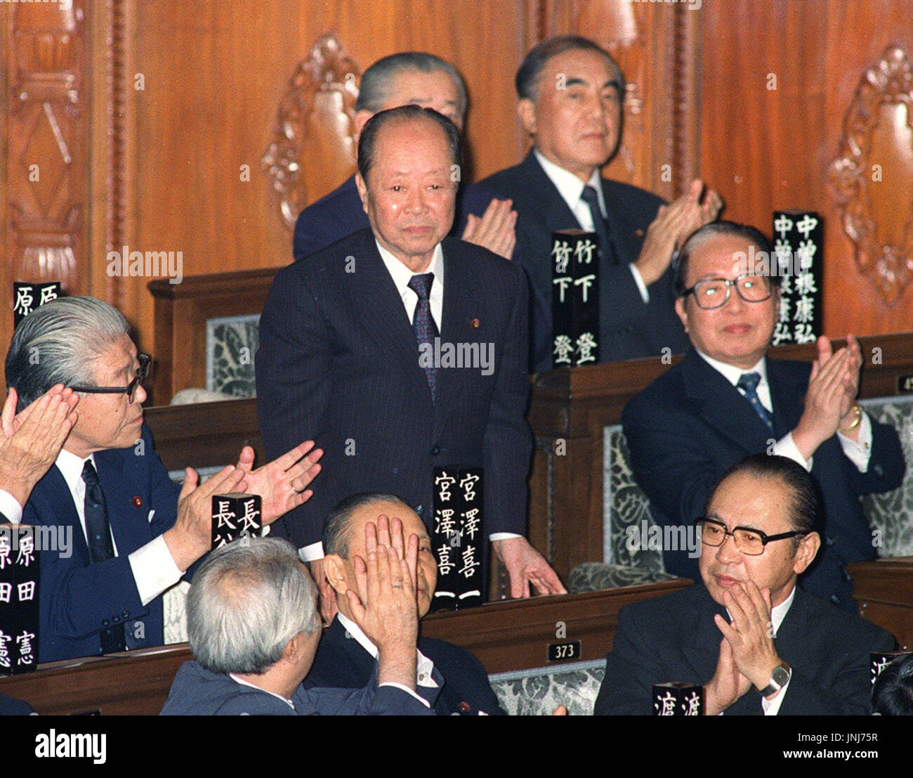 TOKYO, Japan - Former Prime Minister Kiichi Miyazawa of the Liberal  Democratic Party, who announced his retirement