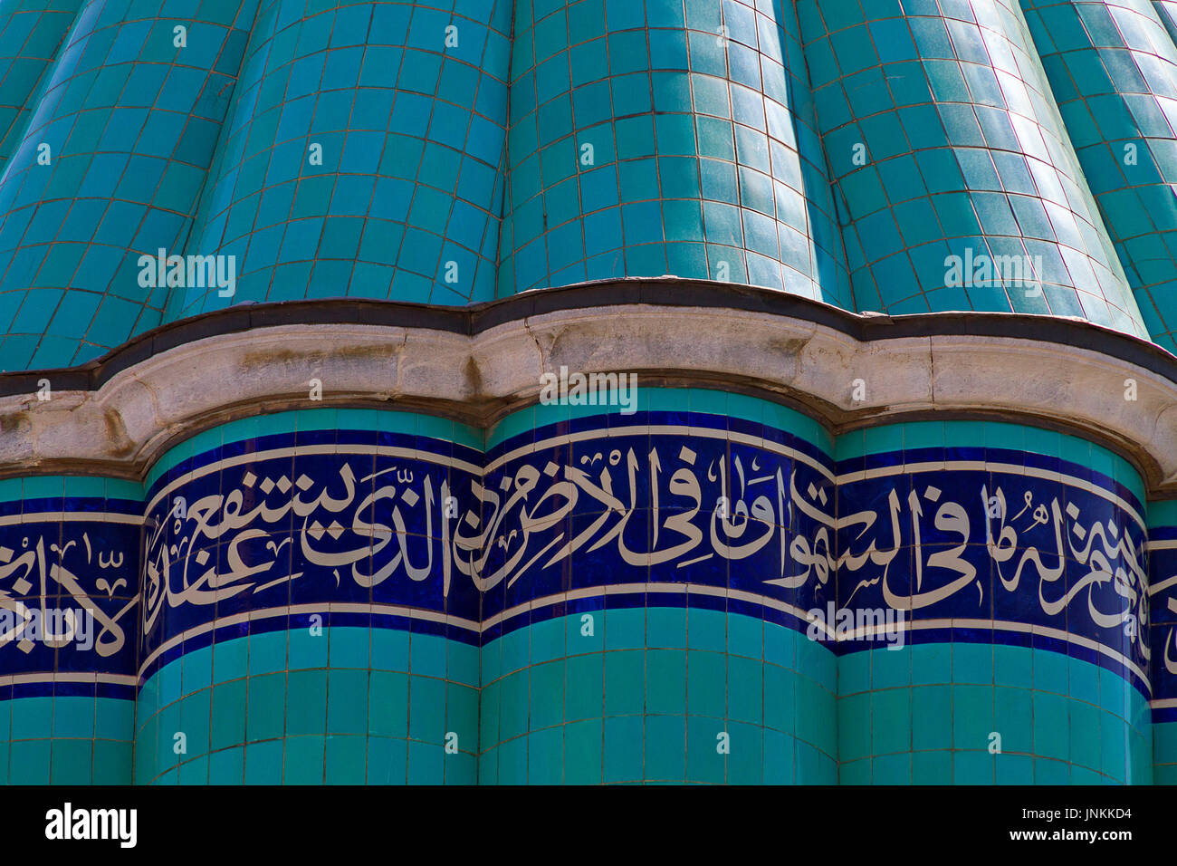 Details of the dome of the Mausoleum of Mevlana Rumi in Konya, Turkey. - Stock Image