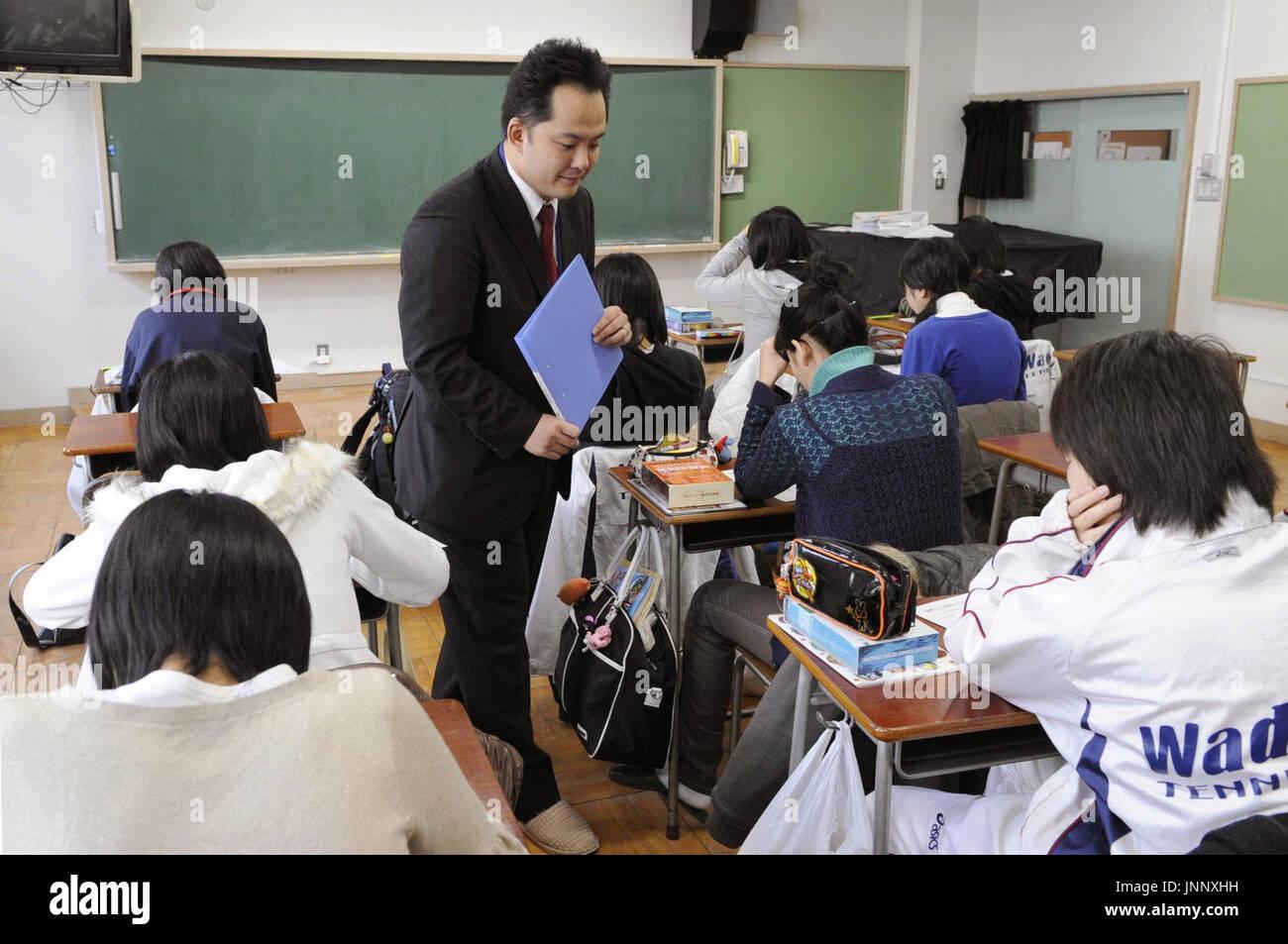 TOKYO, Japan - Eleven second-grade students at Wada Junior