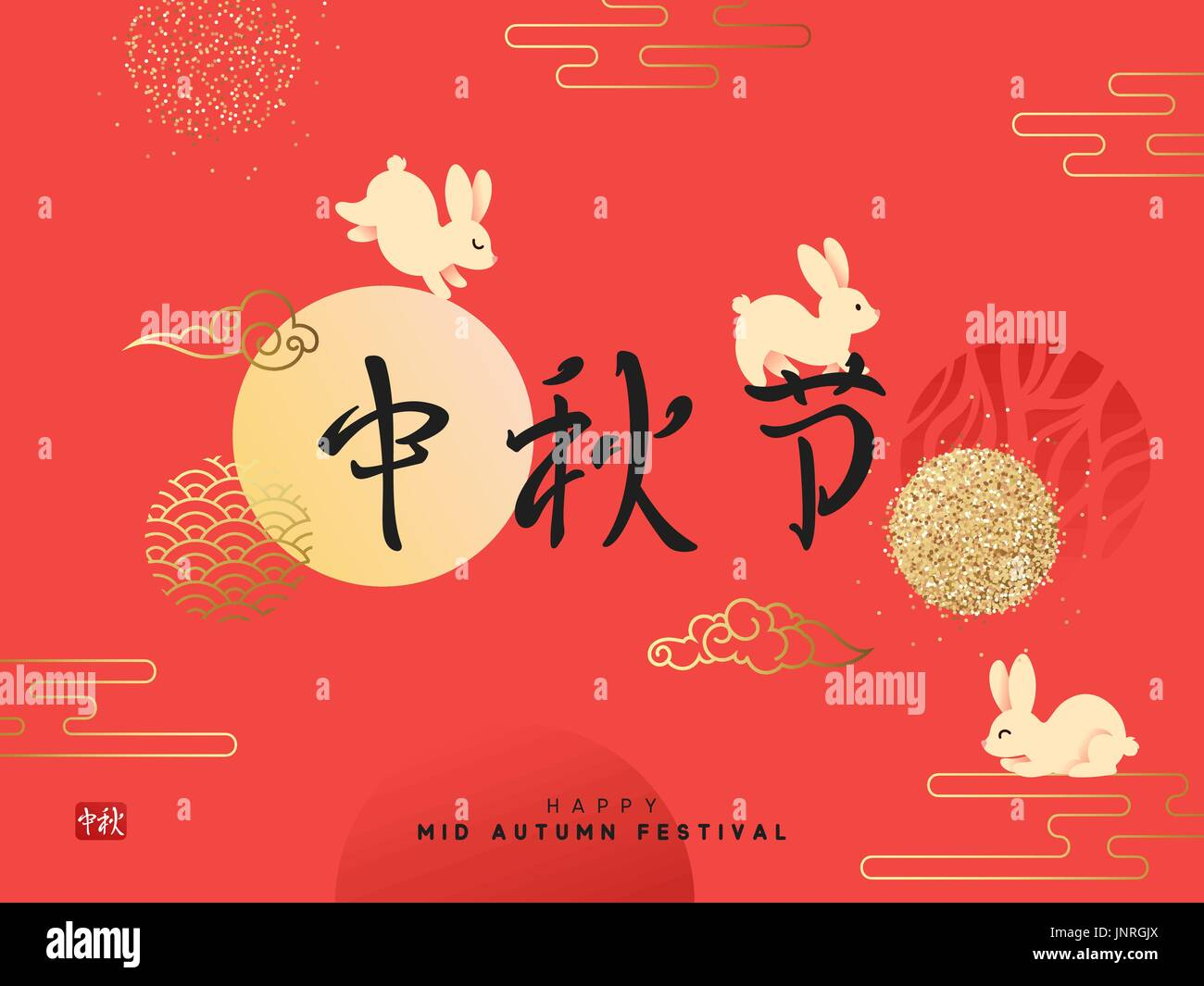 Greeting card happy rabbit with moon chinese festival mid autumn greeting card happy rabbit with moon chinese festival mid autumn m4hsunfo