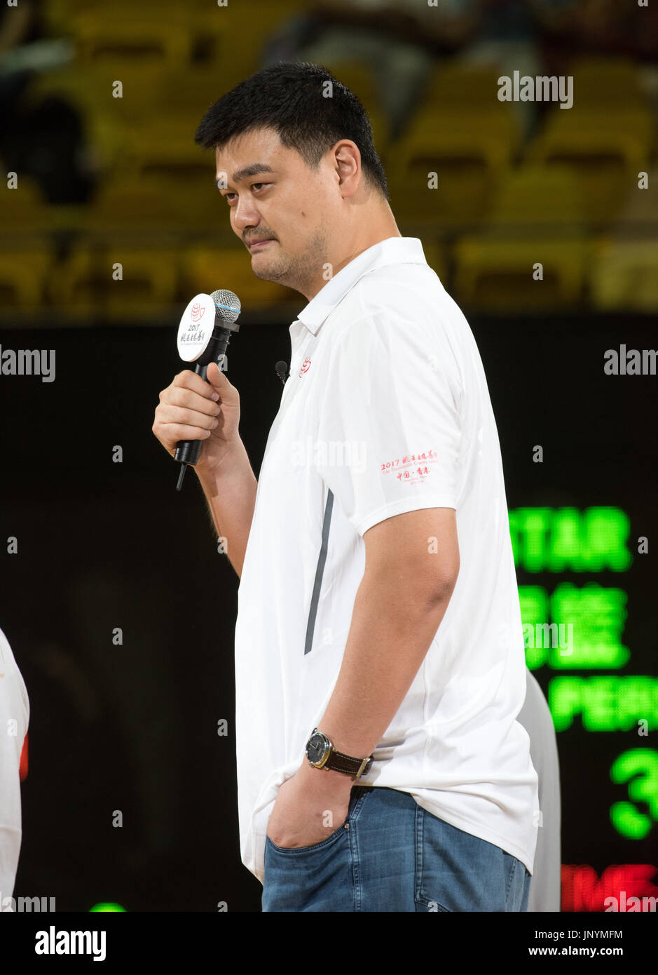 Hong Kong, China. 30th July, 2017. HONG KONG, CHINA - JULY 30: Former NBA player Yao Ming from China.To celebrate the 20th Anniversary of the formation of the Hong Kong Special Administrative Region (HKSAR), the Yao Foundation (started by Chinese basketball player Yao Ming) host a charity match between the American professional Nike rising star team and the Chinese Men's basketball stars team ( Chinese Mens win 66-63. Hong Kong, Hong Kong SAR, China on July 30, 2017. Alamy Live News/Jayne Russell Credit: Jayne Russell/Alamy Live News - Stock Image