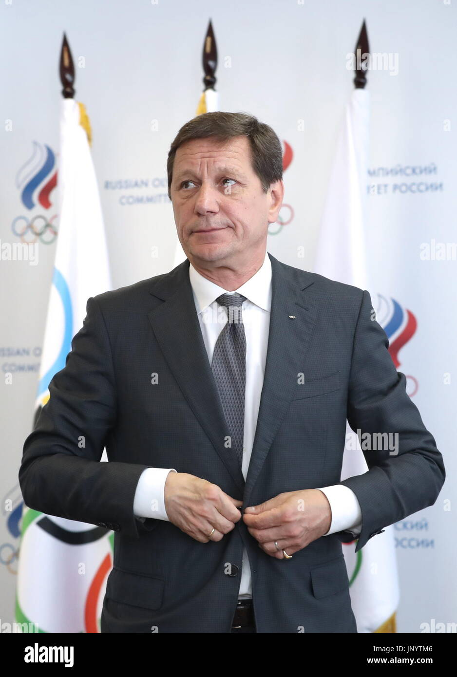 Moscow, Russia. 31st July, 2017. Russian State Duma First Deputy Chairman, President of the Russian Olympic Committee, Alexander Zhukov during a press conference to summarize the work done by the Russia's Independent Public Anti-Doping Commission established a year ago. Credit: Artyom Korotayev/TASS/Alamy Live News - Stock Image