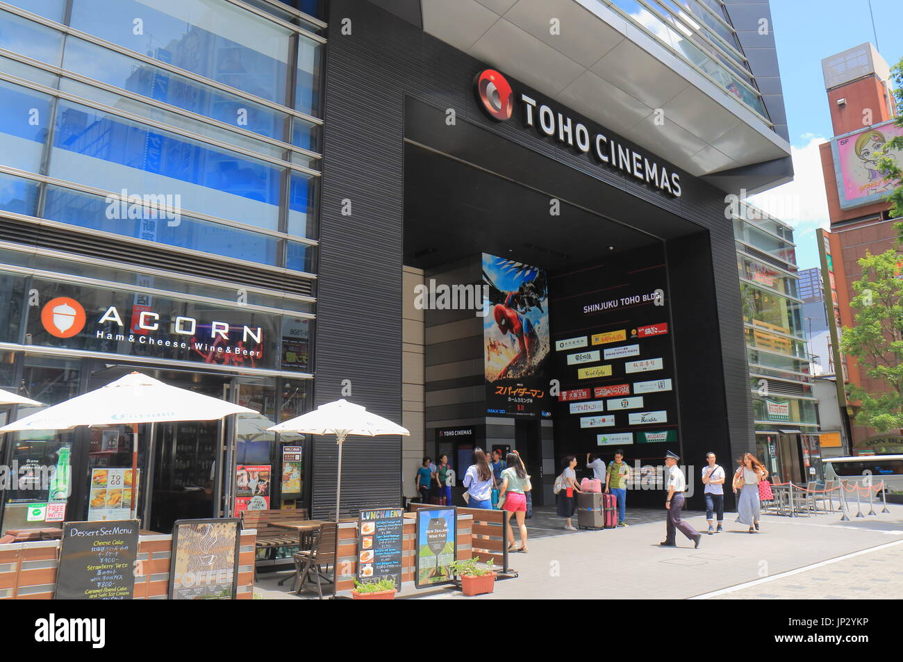 People Visit Toho Cinemas Shinjuku In Tokyo Japan Toho Cinemas Is A Stock Photo Alamy