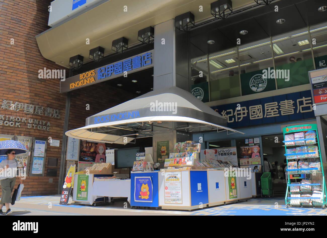 People Visit Kinokuniya Book Store In Tokyo Japan Is One Of The Biggest Japanese