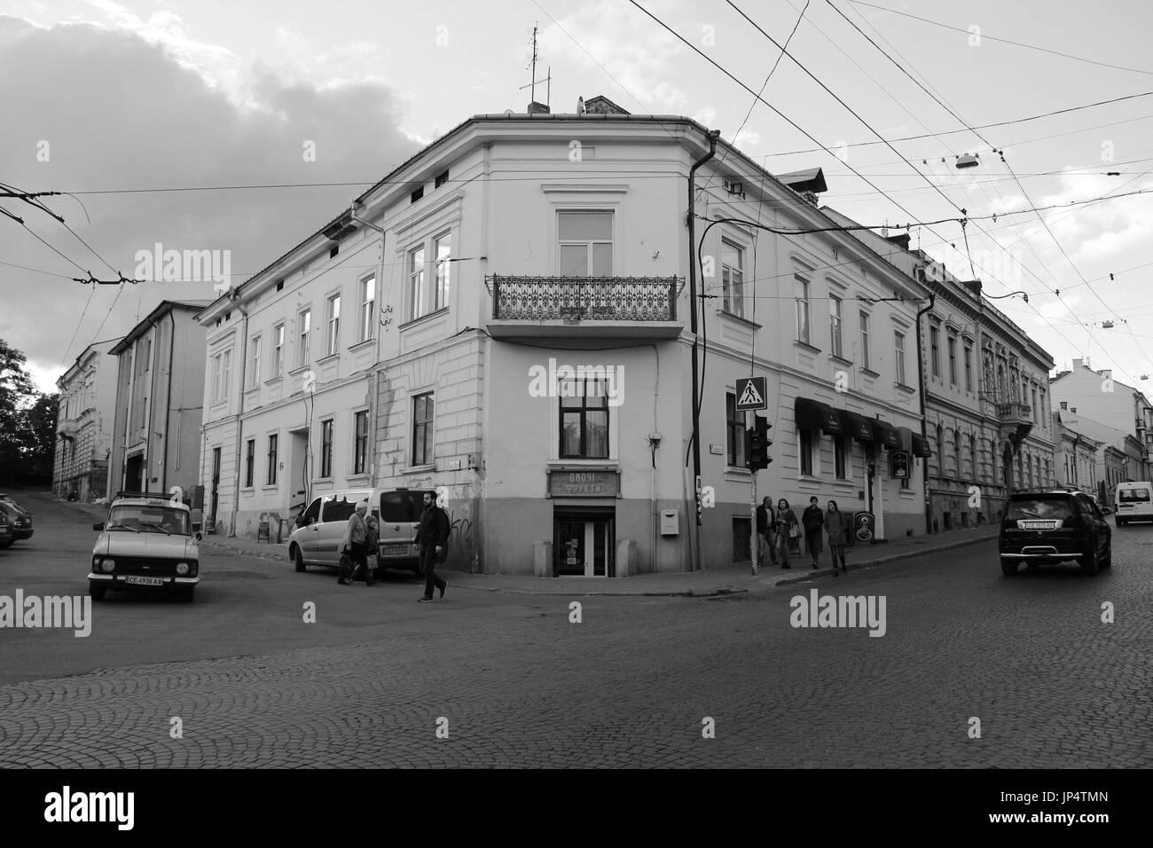 Chernivtsi, the city in the western Ukraine, Bukovina. - Stock Image