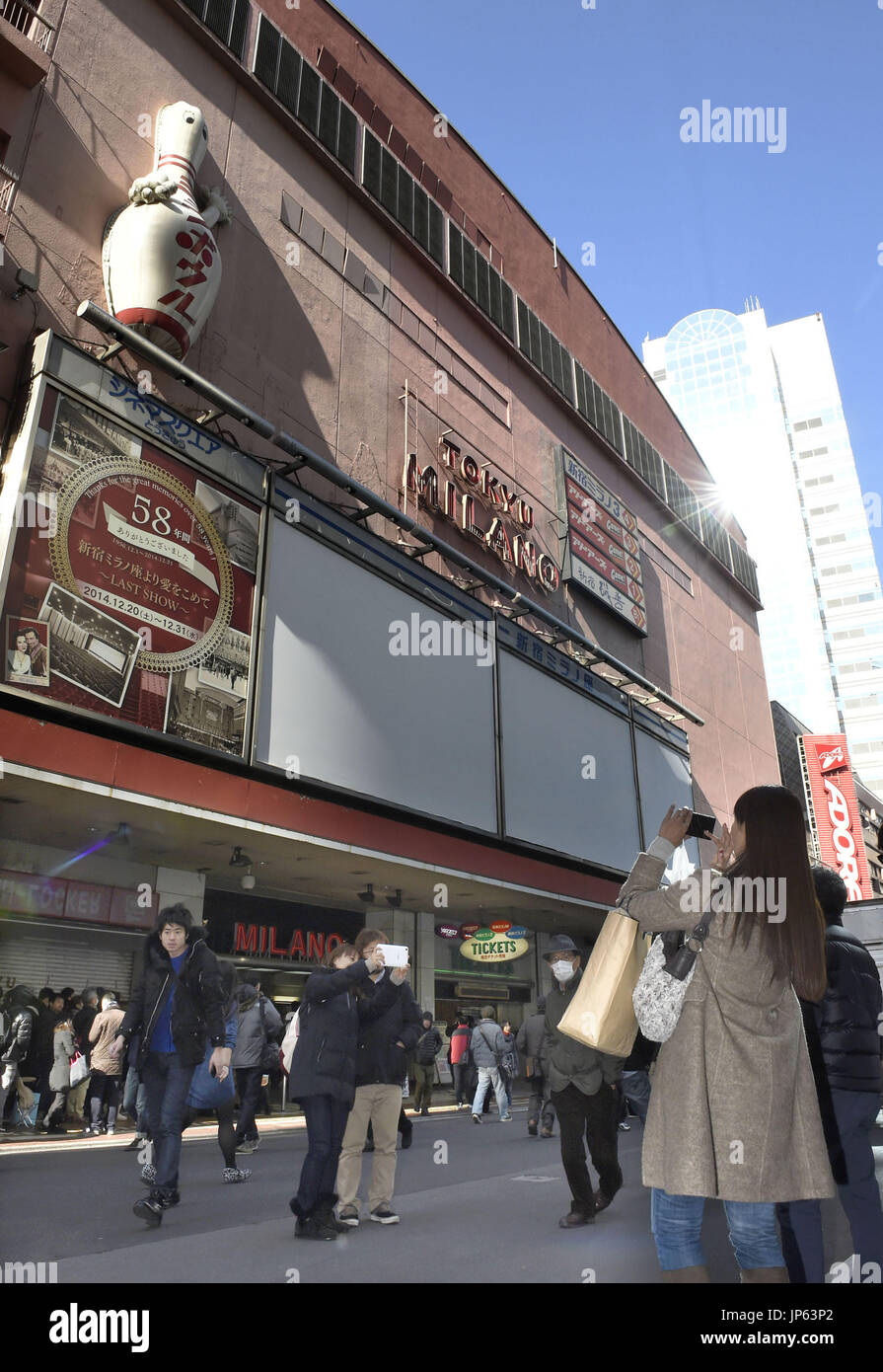 Tokyo Japan Photo Shows The Shinjuku Milano Za Movie Theater In Stock Photo Alamy