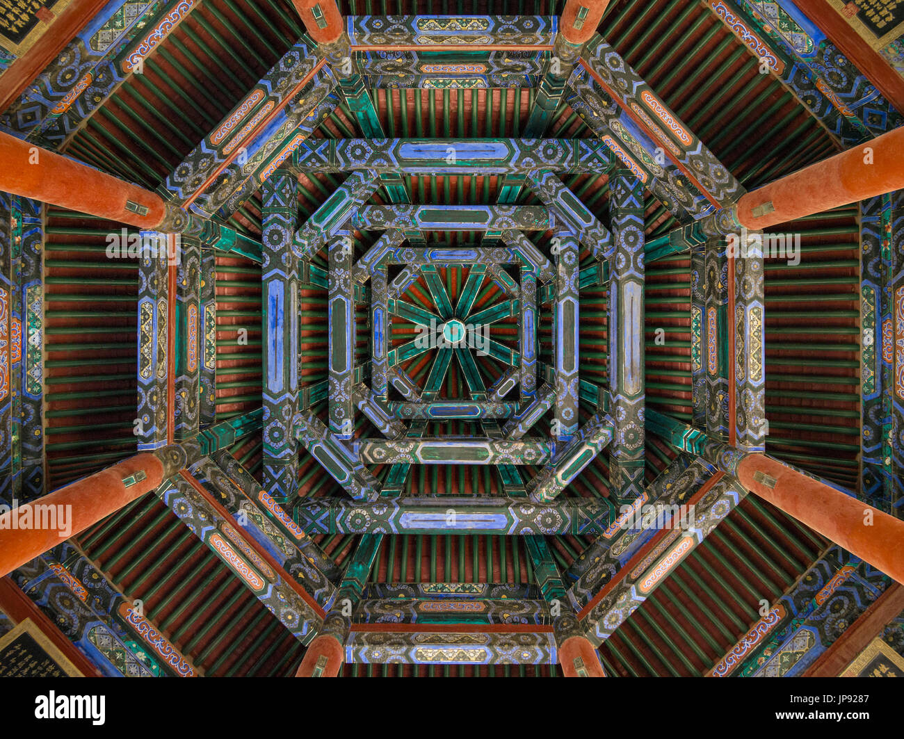 The Spacious Pavilion, The Summer Palace, Beijing, China - Stock Image