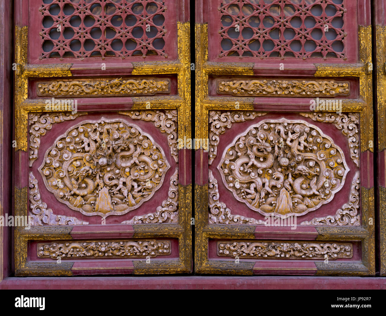 Doors at The Palace of Peace and Longevity, The Forbidden City, Beijing, China - Stock Image