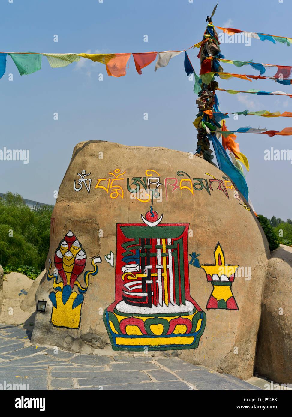 Pilgrimage Road, China Nationalities Museum, Beijing - Stock Image