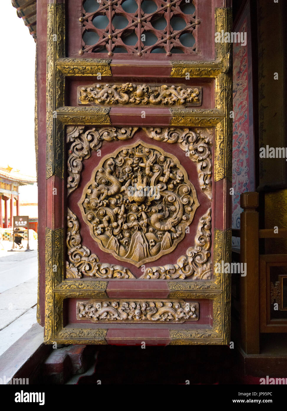 Door at The Palace of Peace and Longevity, The Forbidden City, Beijing, China - Stock Image