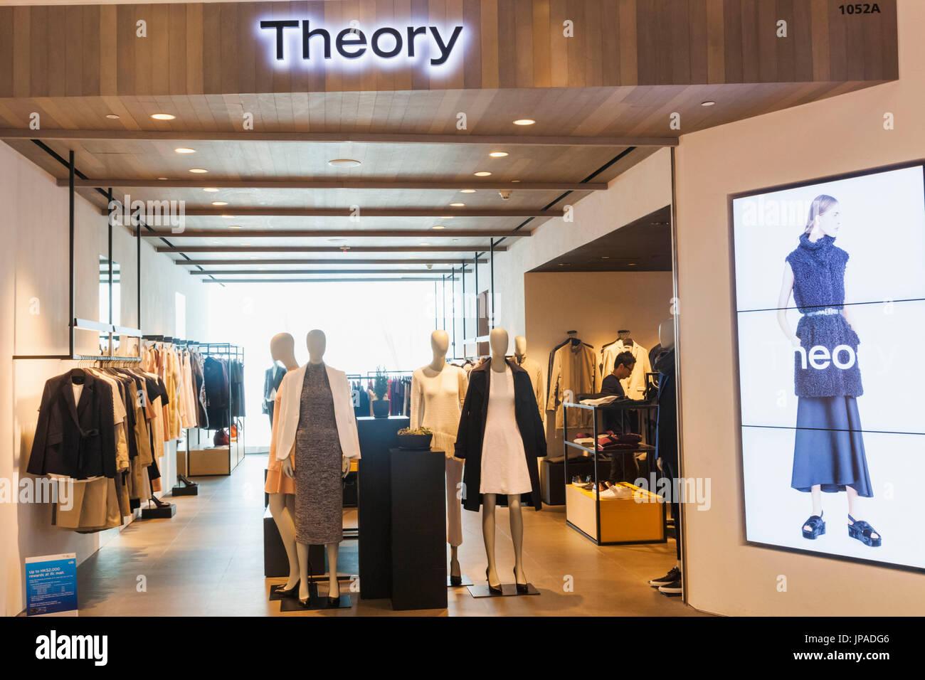 China, Hong Kong, Central, IFC Shopping Mall, Theory Store - Stock Image