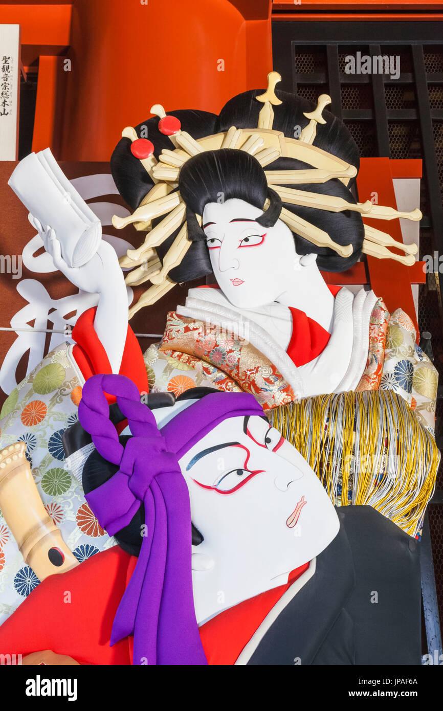 Japan, Honshu, Tokyo, Asakusa, Sensoji Temple aka Asakusa Kannon Temple, Giant Rake depicting Kabuki Actors - Stock Image