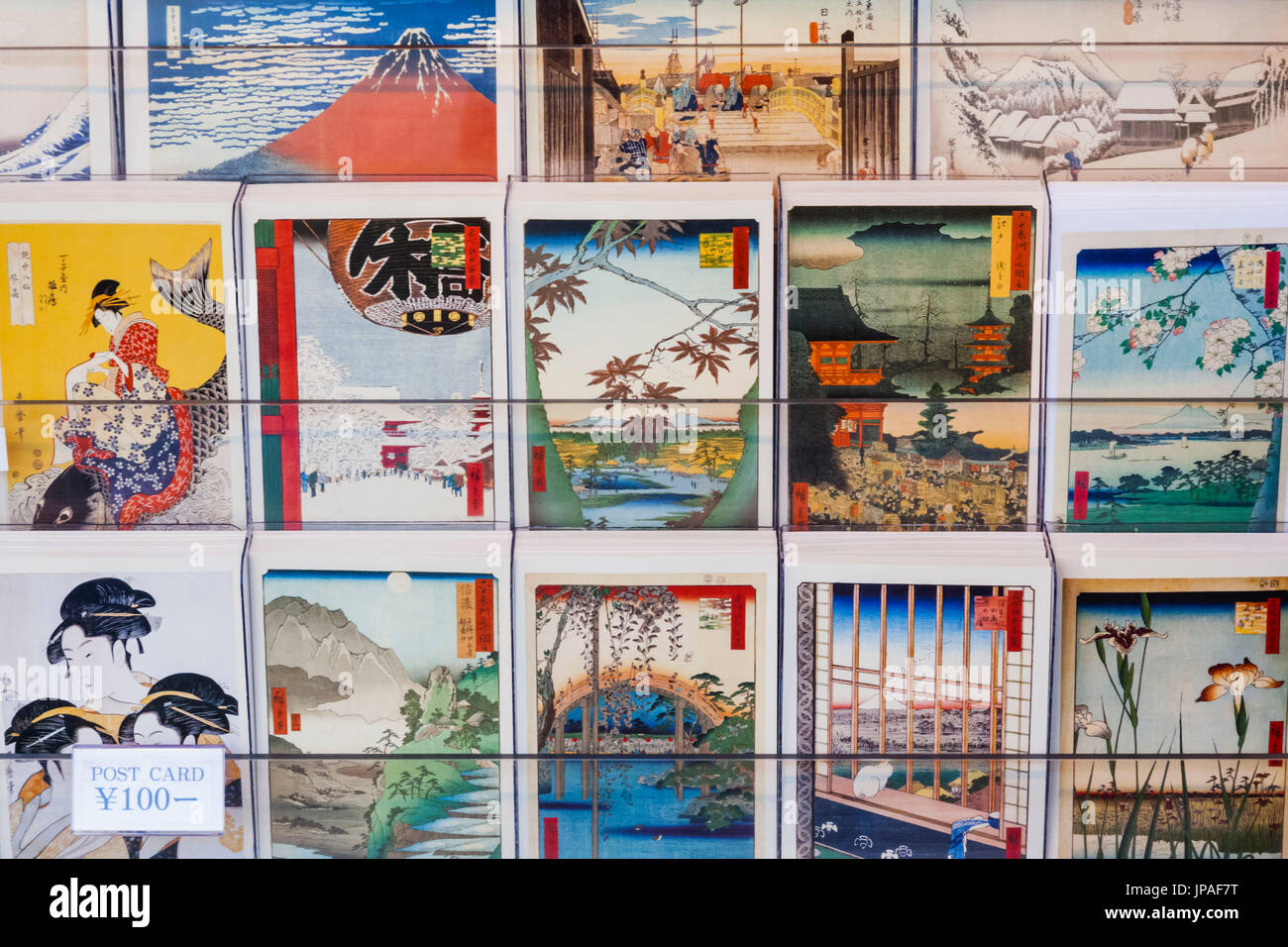 Japan, Honshu, Tokyo, Asakusa, Sensoji Temple aka Asakusa Kannon Temple, Nakamise Shopping Street, Shop Display of Postcards - Stock Image