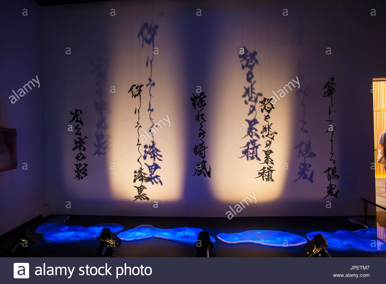 pavilion of Japan, the issue of participation 'harmonious diversity', expo milano 2015 - Stock Image