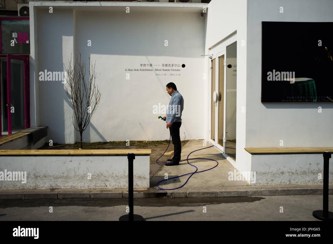 798 art discarica Beijing, China - Stock Image