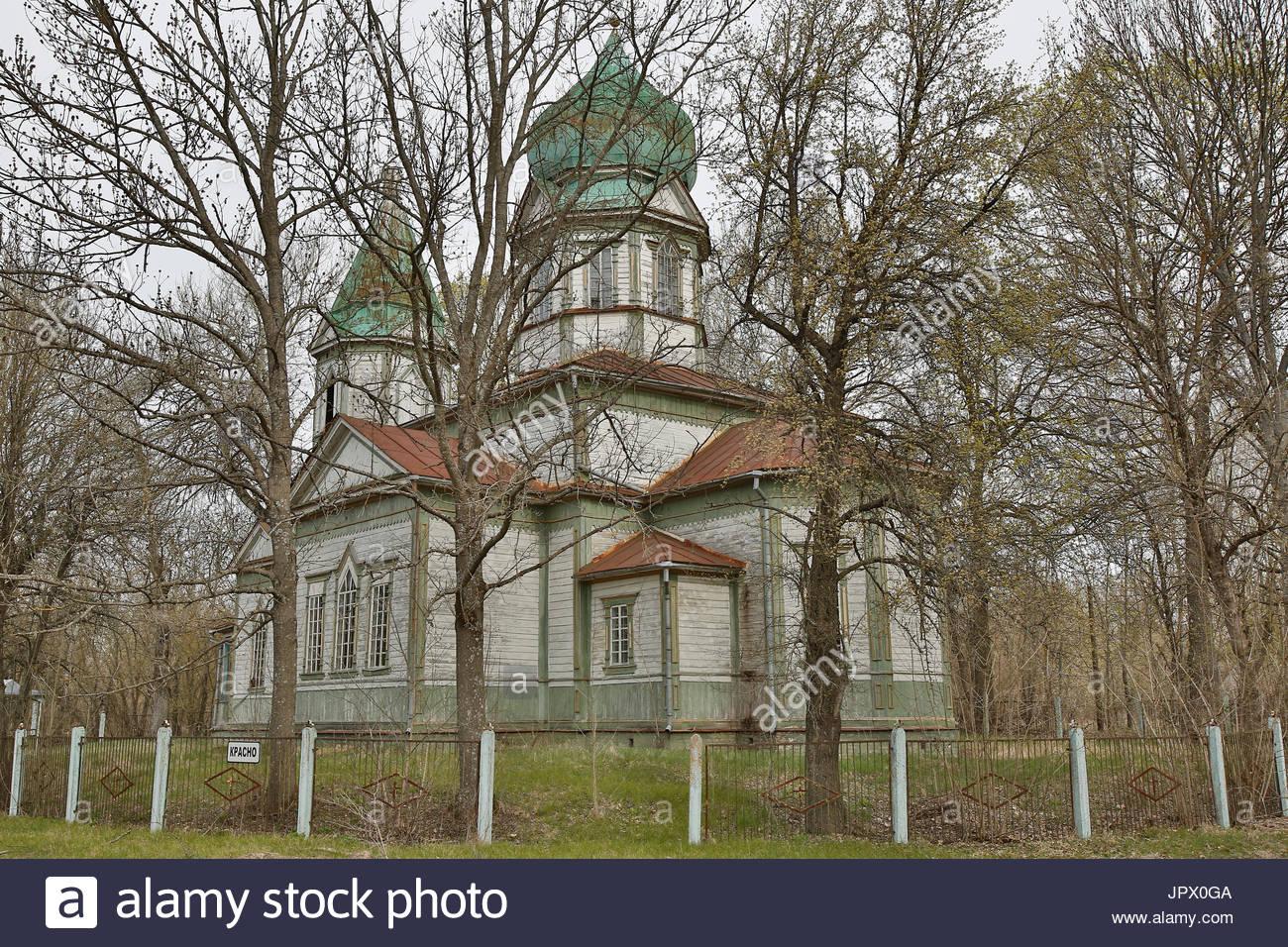 Abandoned church - Chernobyl Area Ukraine - Stock Image