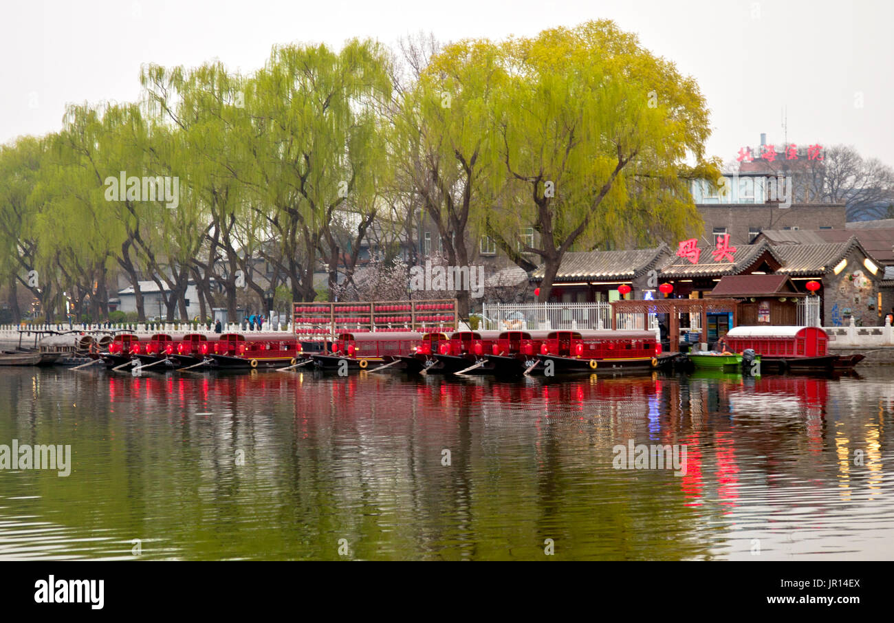Dinner boats await customers, Shichahai (Houhai) District at Twilight, Beijing, China. - Stock Image