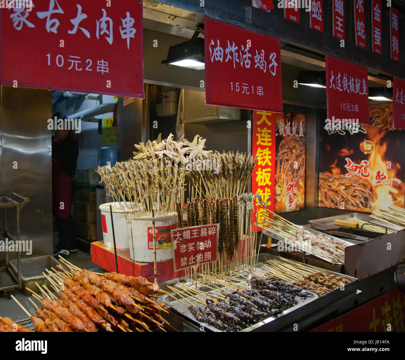 Night Market, Beijing, China.  Night Market, Beijing, China. Starfish on a skewer? Bugs?  Centipedes? Scorpions?  Such 'delicacies' await brave foodie - Stock Image