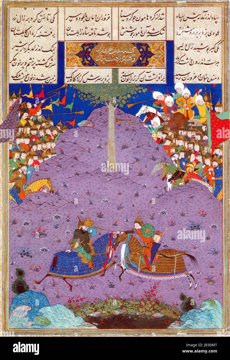 Shahnameh,Zal Slays Khazarvan - Stock Image