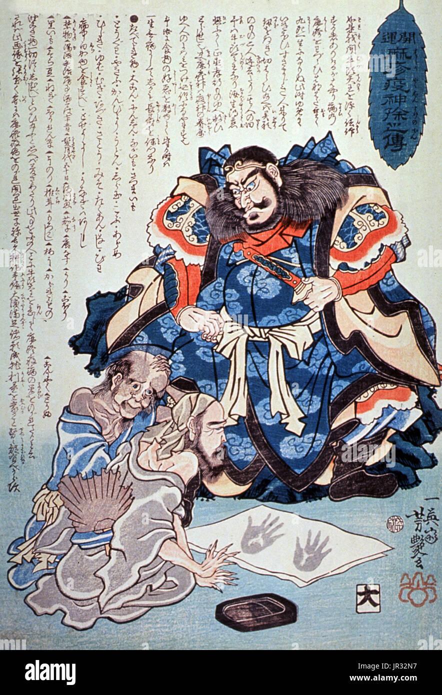 Shinto God Punishes Gods of Measles,1862 - Stock Image