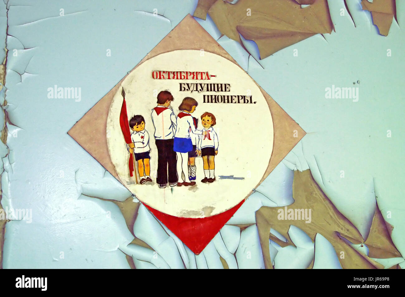 CHORNOBYL, UKRAINE -JULY 15, 2007: Old communist poster in abandoned building in school in Chernobyl Zone. Chornobyl Disaster - Stock Image
