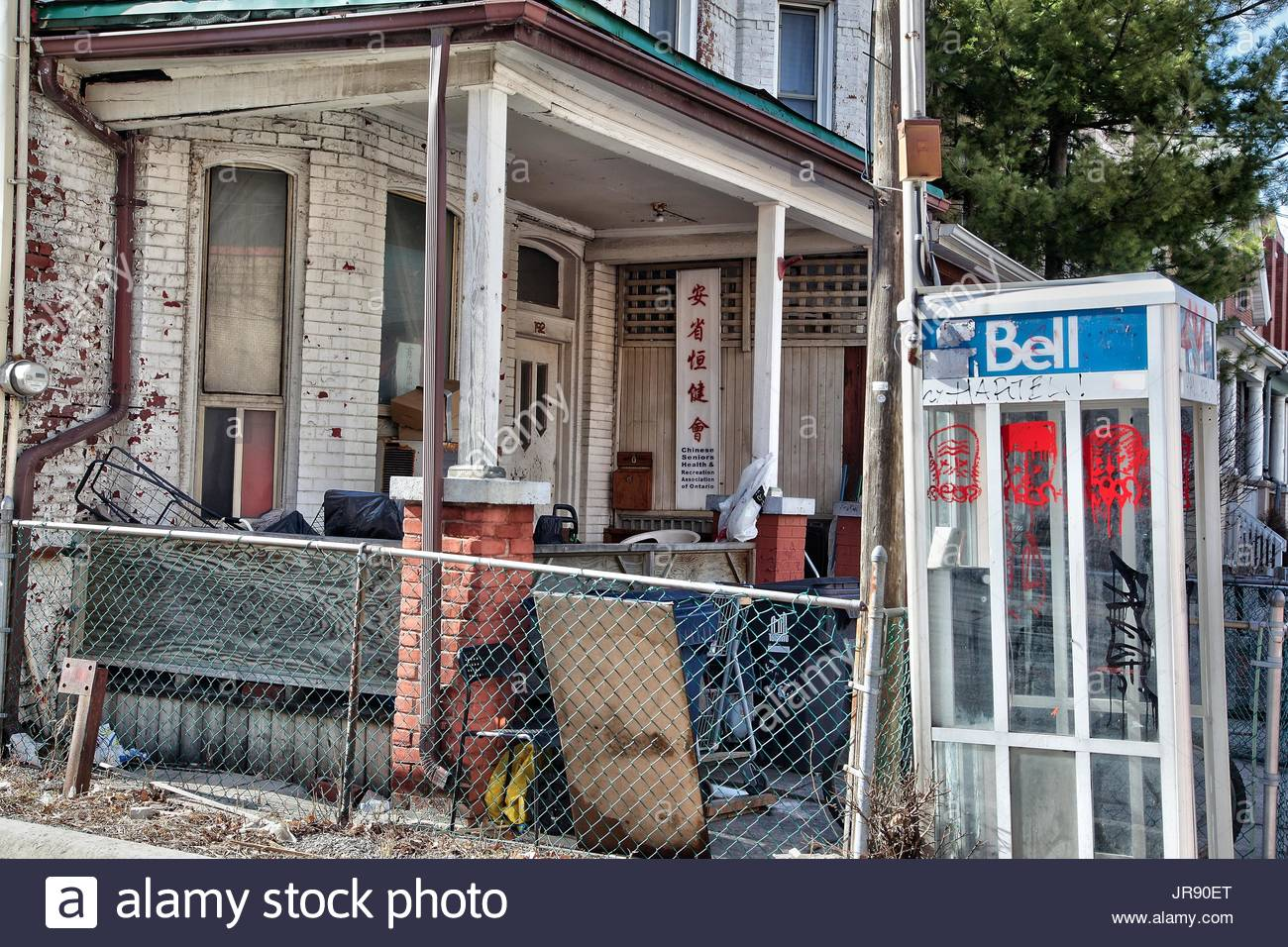 Run-down house in Toronto, Ontario, Canada. - Stock Image