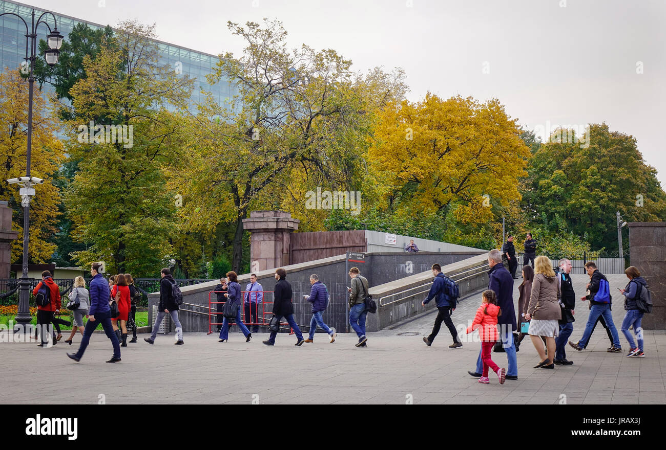 Moscow, Russia - Oct 3, 2016. People walking at autumn park in Moscow, Russia. Moscow is the capital and most populous city of Russia, with 13.2 milli - Stock Image