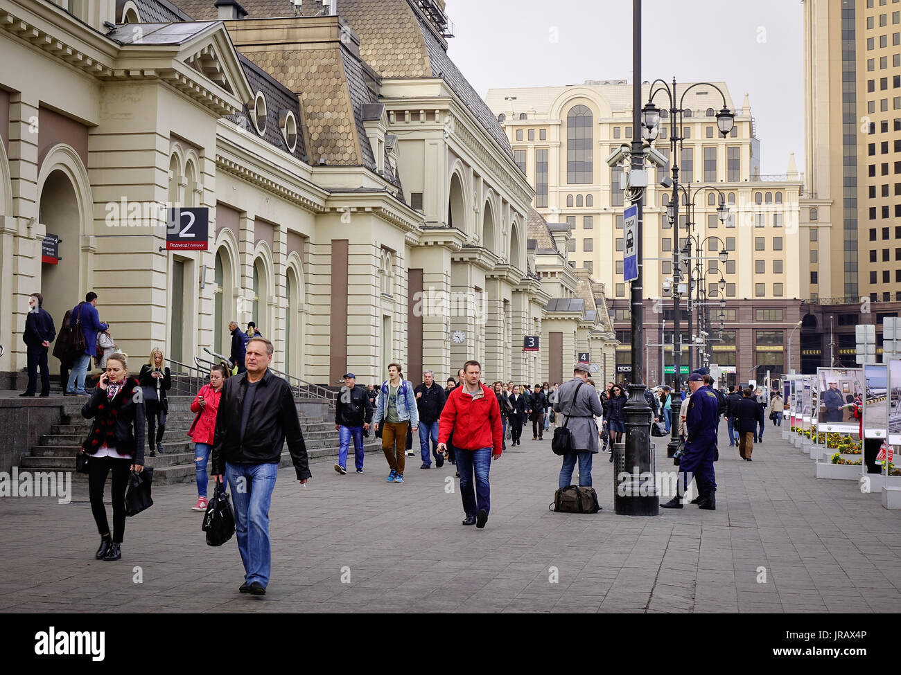 Moscow, Russia - Oct 3, 2016. People on Old Arbat Street in Moscow, Russia. Moscow is the capital and most populous city of Russia, with 13.2 million  - Stock Image