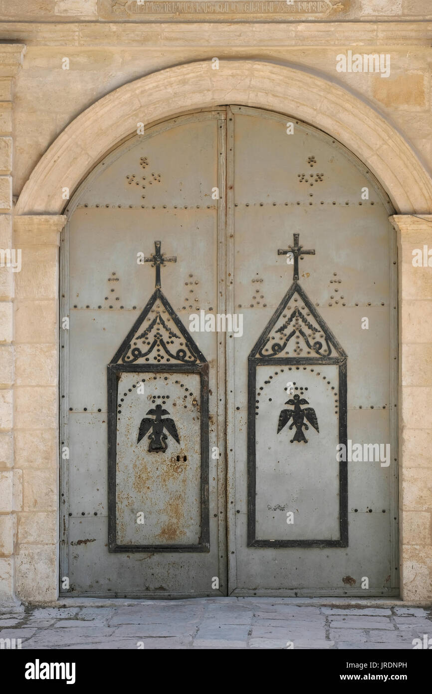 Doorway to the Edward and Helen Mardigian museum at the Armenian Patriarchate compound in Armenian quarter Old city East Jerusalem Israel - Stock Image