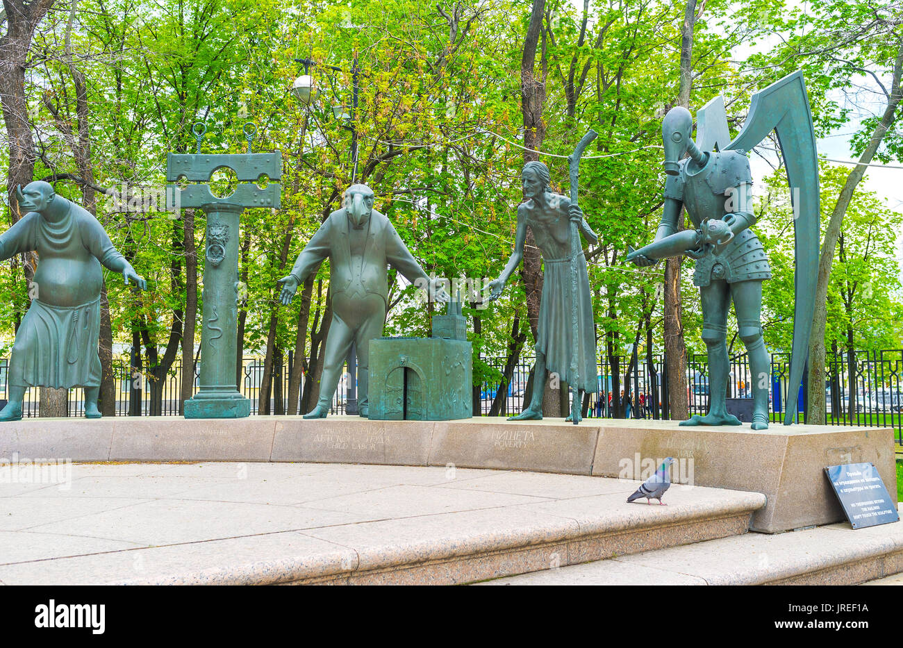 MOSCOW, RUSSIA - MAY 11, 2015: The fragment of sculpture Children Are the Victims of Adult Vices, in Park in Bolotny Island on May 11 in Moscow - Stock Image