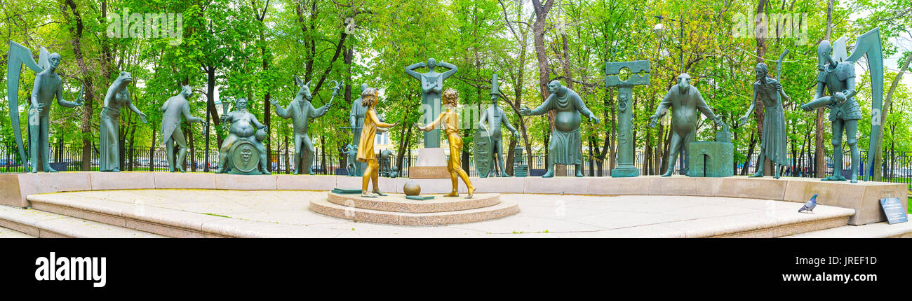 MOSCOW, RUSSIA - MAY 11, 2015: Panoramic view on modern sculptures called Children Are the Victims of Adult Vices, Stock Photo