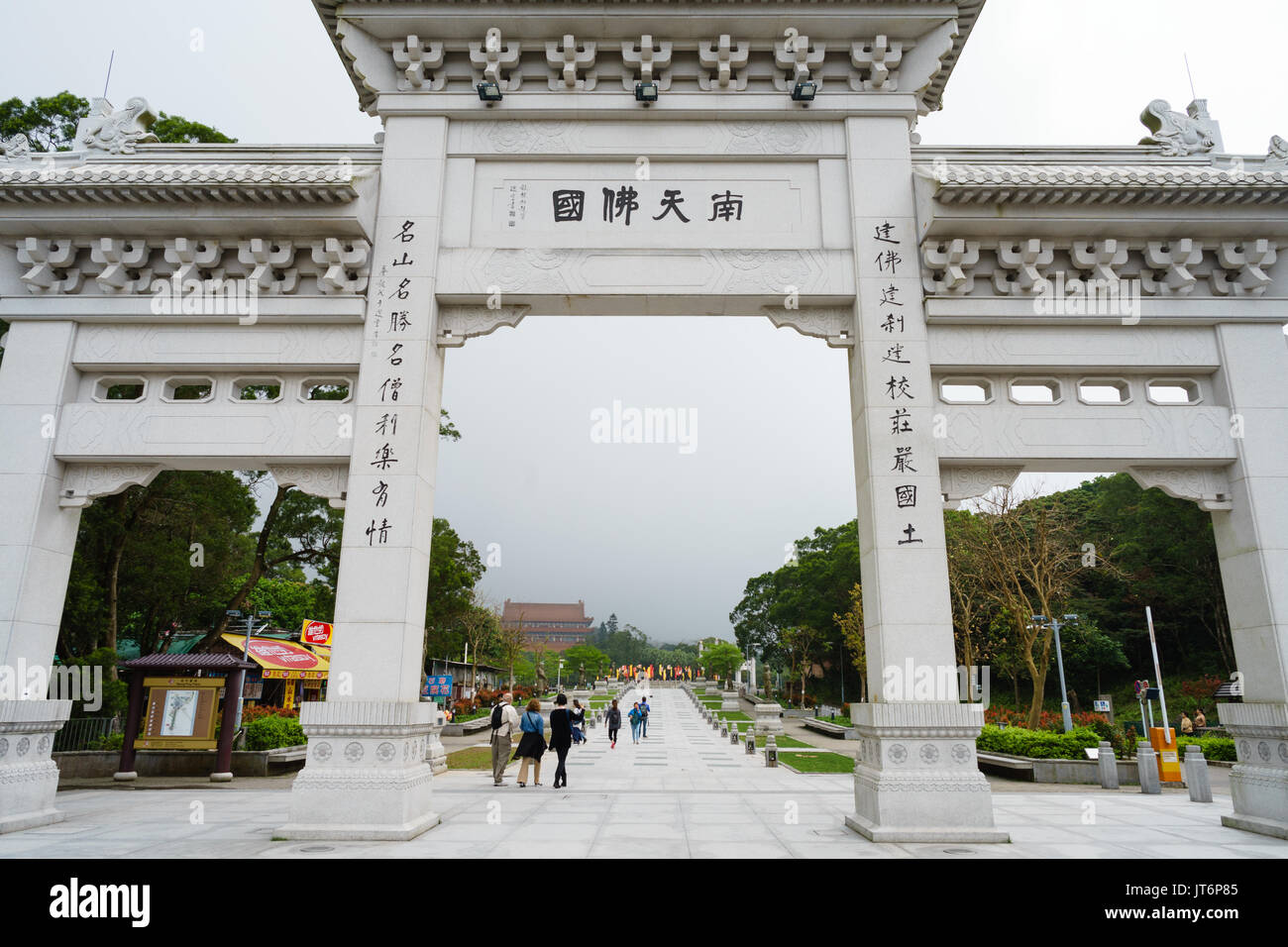 Big arch leading to Po Lin Monastery - Stock Image