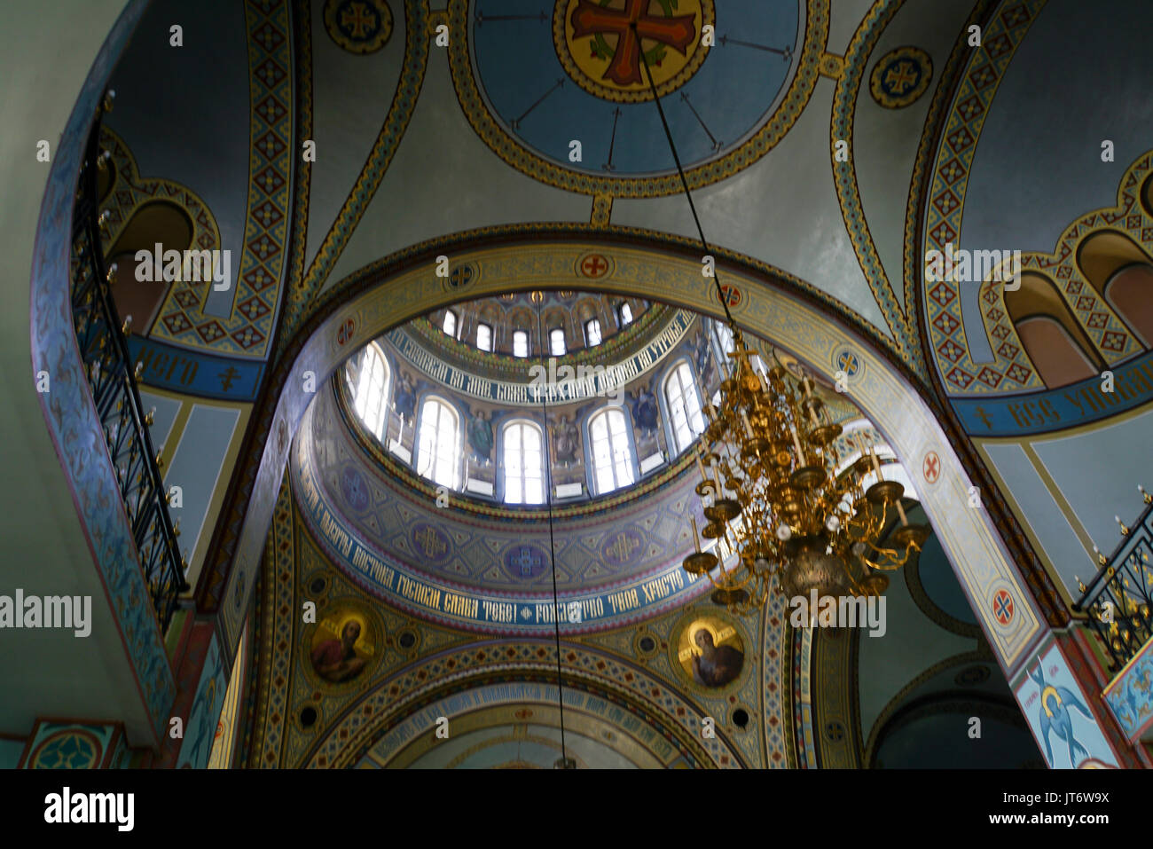 Latvian Orthodox Church, Riga, Latvia - Stock Image