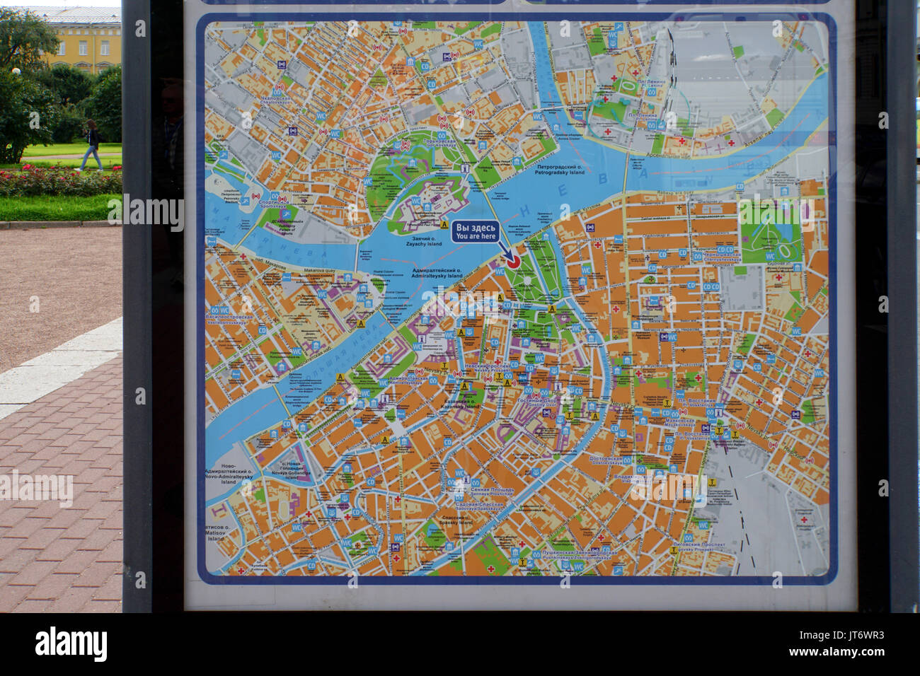 City Tourist Map Of Saint Petersburg Russia Stock Photo 152586647
