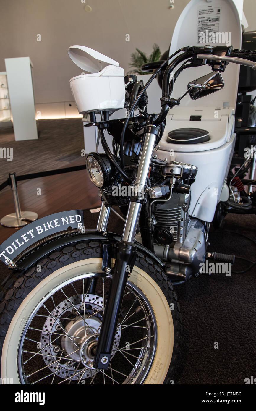 Bike Museum Stock Photos & Bike Museum Stock Images - Alamy