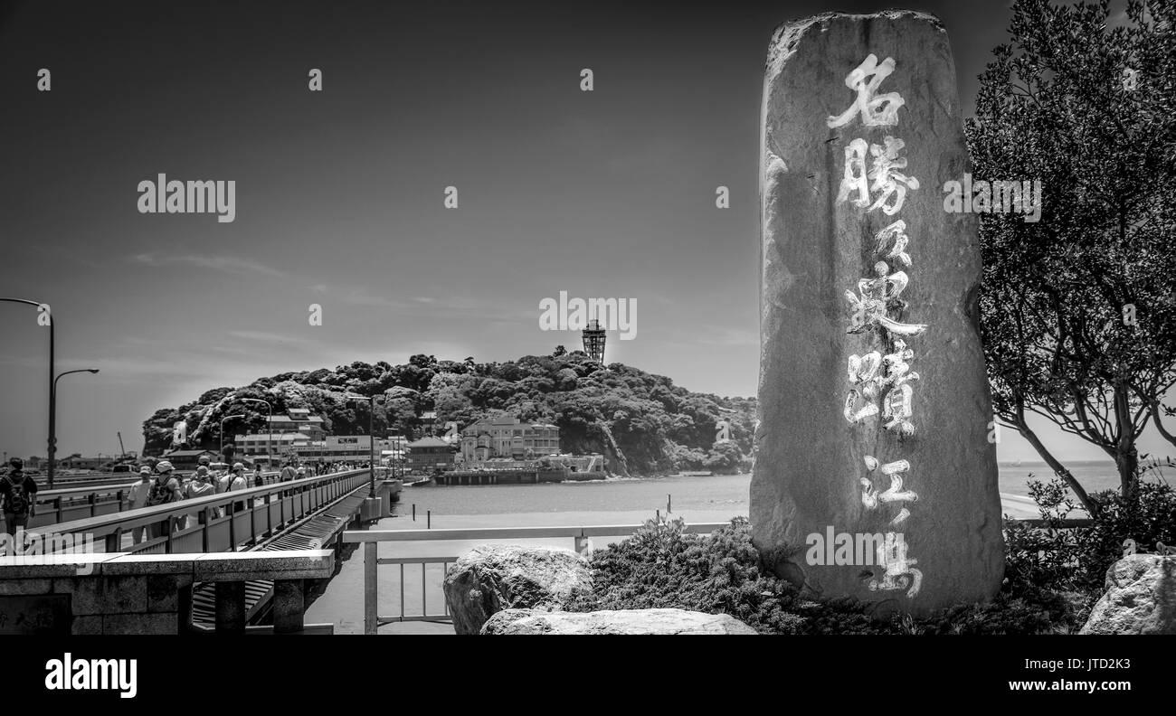 entrance bridge to Enoshima Island, Japan - Stock Image