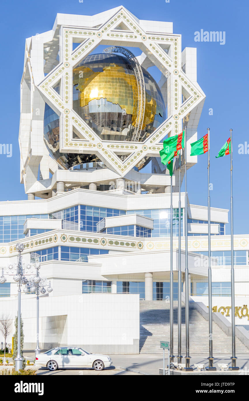 The Wedding Palace in Ashgabat, Turkmenistan. - Stock Image